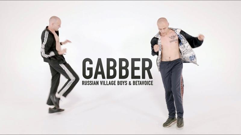 Russian Village Boys Betavoice - Gabber