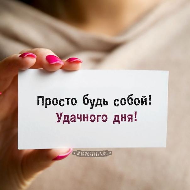 Просто так)...или друзьям с любовью