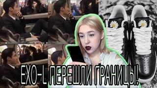 EXO-L ПЕРЕШЛИ все ГРАНИЦЫ!  вон ЗА КРОССОВКИ G-Dragon и Nike. Реакция на k-pop новости