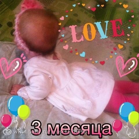 Три месяца дочери поздравление