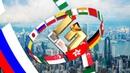 INNOVAGOLD - создаём условия для успешного ведения бизнеса по всему миру