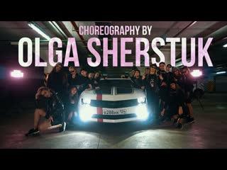 Hip Hop Choreography by Olga Sherstuk, Evoskills Crew. Школа танцев Evolvers