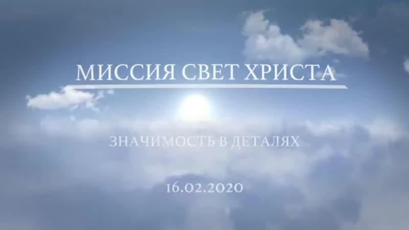 Значимость в деталях Ольга Голикова 16 февраля 2020 года