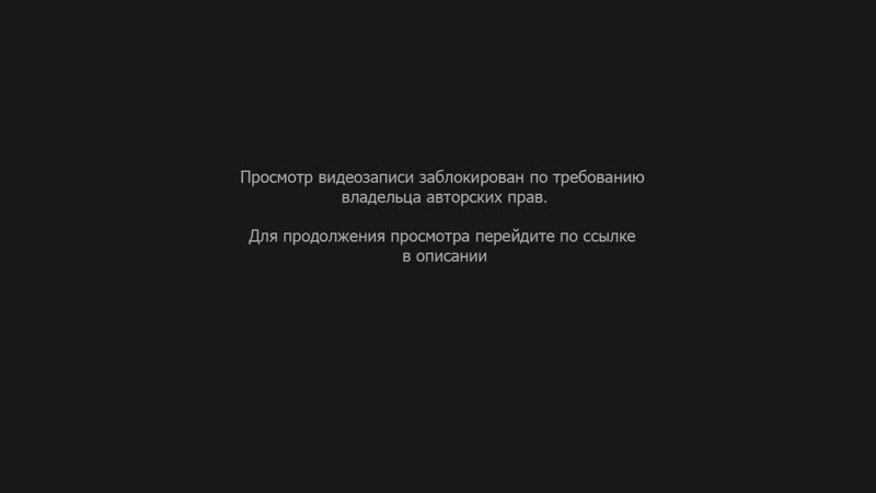 Фильм Красавчик со стажем 2019