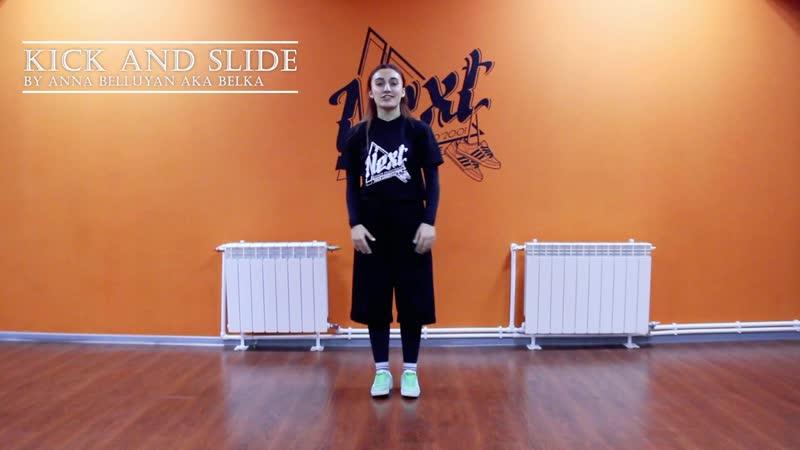 Kick and Slide