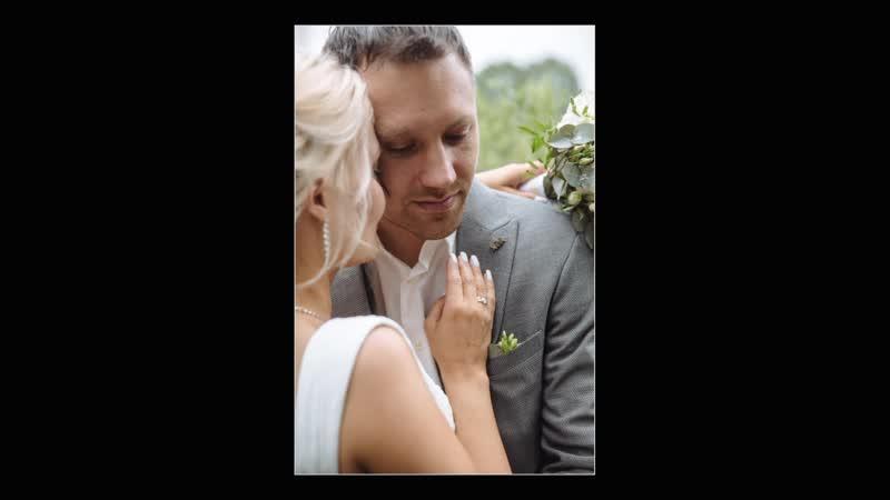 Свадебный слайд-Александра и Костя