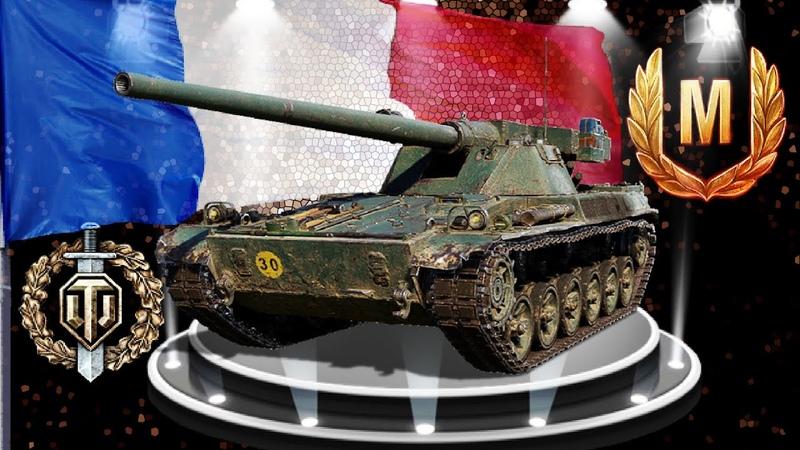 Char Futur 4 танк за линию фронта►Затащил катку за всю команду