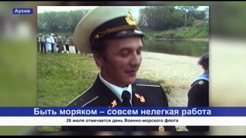 Кунгур.ТВ 24 07 2020 День ВМФ архив Кунгур.ТВ