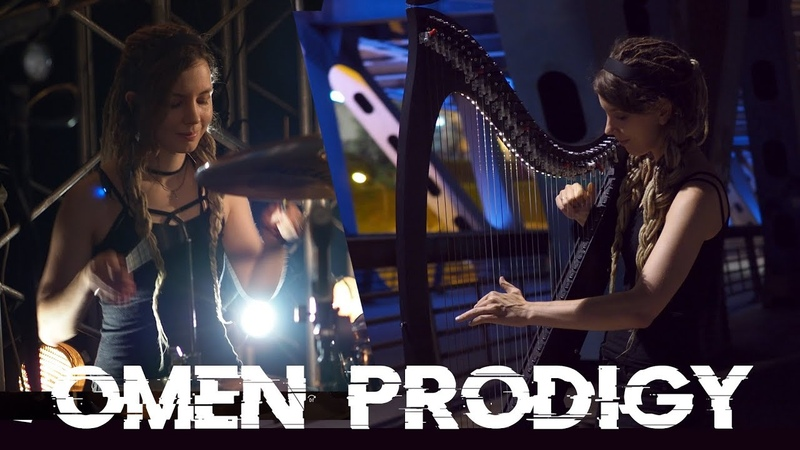 OMEN (Prodigy) Drum and HARP COVER 2019