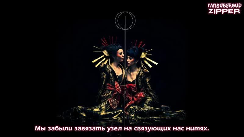 The GazettE Kago no Sanagi рус саб