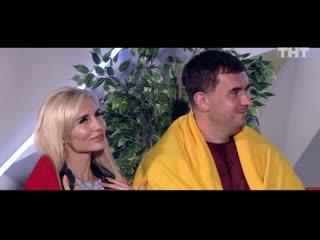 Дом-2. Бородина против Бузовой 247 выпуск 16.08.2019, ТВ-Шоу, WEB-DLRip