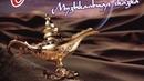 «Волшебная лампа Алладина» в Феодосии состоится музыкальный спектакль