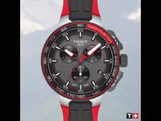 Tissot t-race cycling vuelta edition
