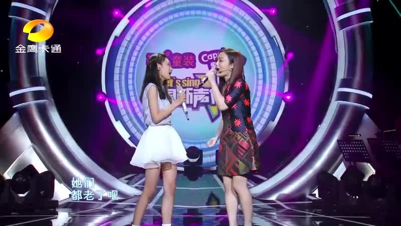 08.08.15 NingNing - 那些花兒 @ New Generation Sound of China/Let's Sing Kids 3 (Ep 5)