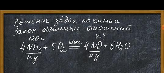 Решение задач егэ по химии 39 решение задач с массивами в бейсике i
