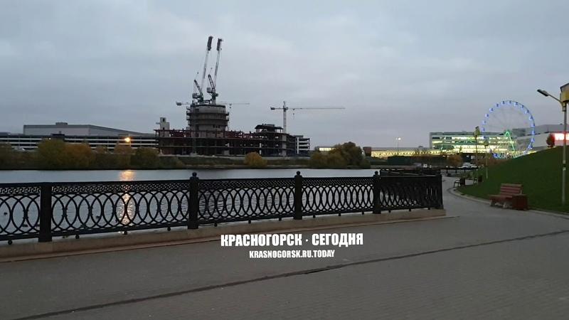 Красногорск городской туалет