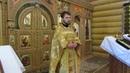 Иерей Вадим Козлов проповедь в день памяти мч Каллиника