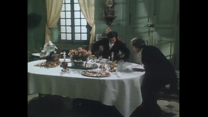 3 Арсен Люпен Arsene Lupin joue et perd 1980