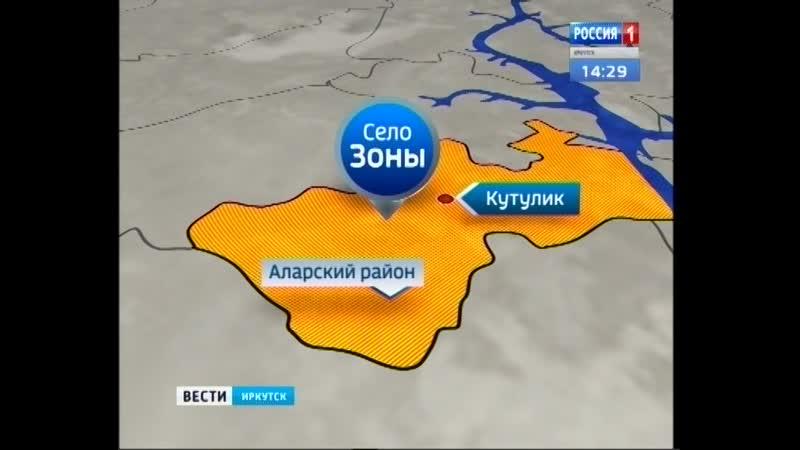 370 телят вывели пожарные из горящей фермы в селе Зоны Аларского района