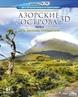 Азорские острова. Часть 2- Киты, вулканы, открыватели смотреть кино онлайн