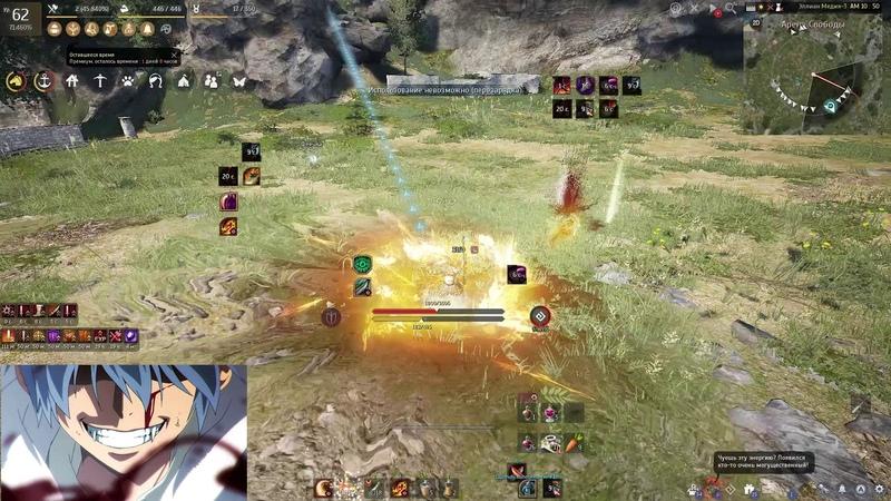 Black Desert Online Blader Musa Ronin PvP 2