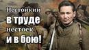 Бауыржан Момышулы лучший комбат генерала Панфилова в битве за Москву. Волоколамское шоссе.