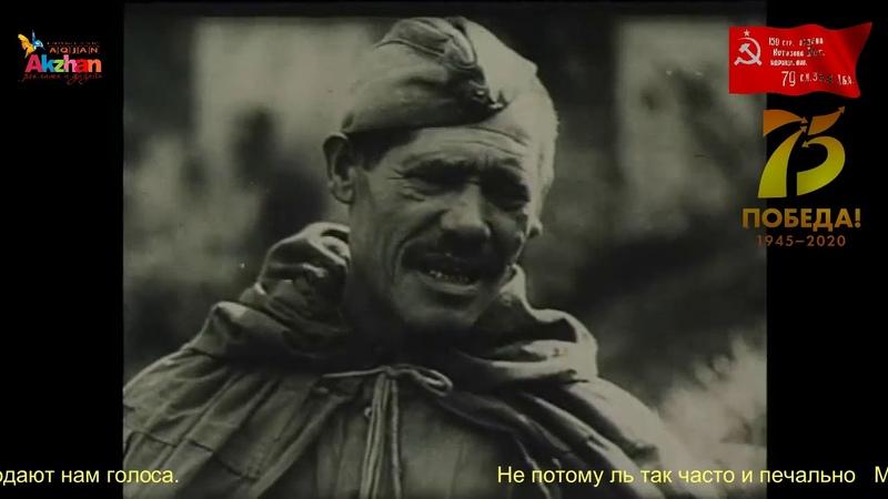 День Победы 75 лет Акжан Реклама