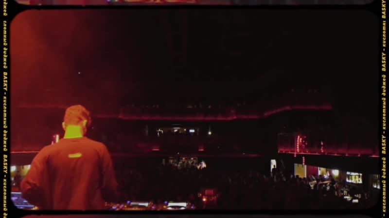 Basky Кислотный DJ