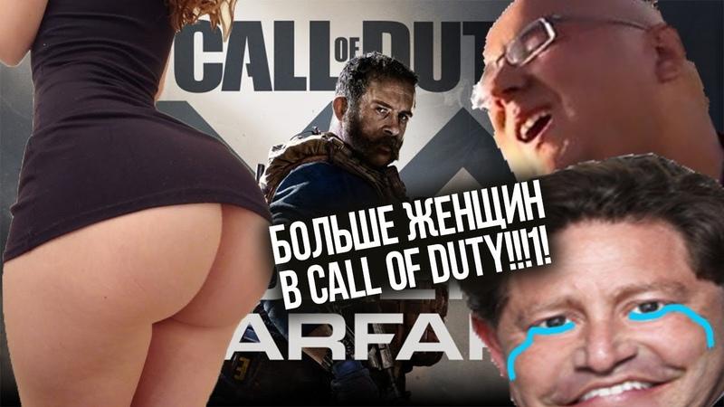 Modern Warfare 2019 БОГОПОДОБНЫЙ СЛИВ Обзор Call of duty Modern warfare beta