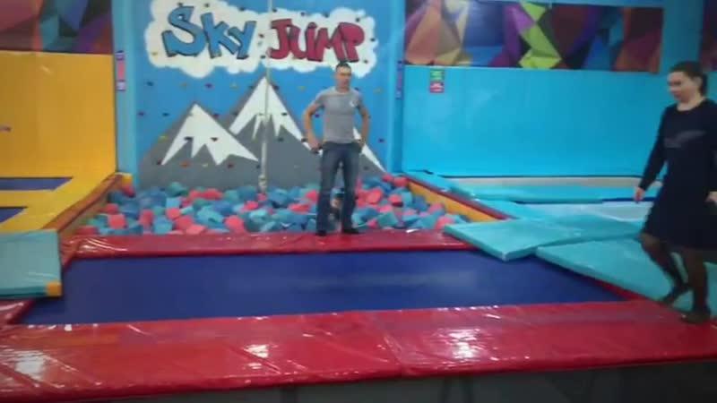 Батутный парк SKY JUMP