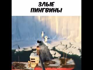 Angry birds - кроссовер
