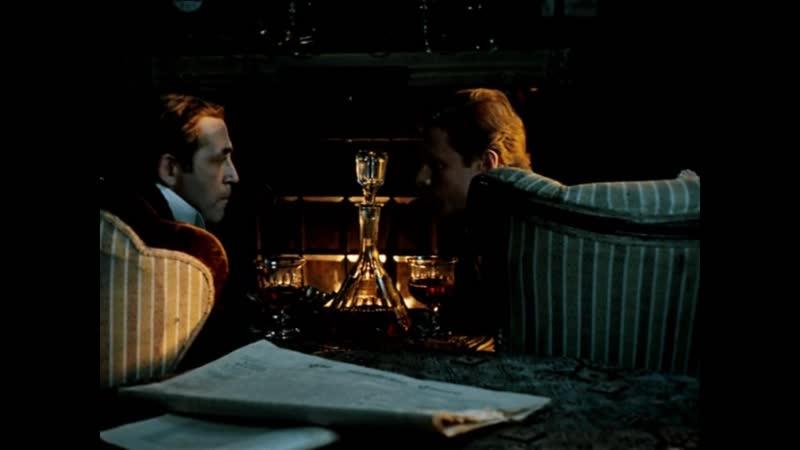 Шерлок Холмс и доктор Ватсон 1 я серия Знакомство 1979