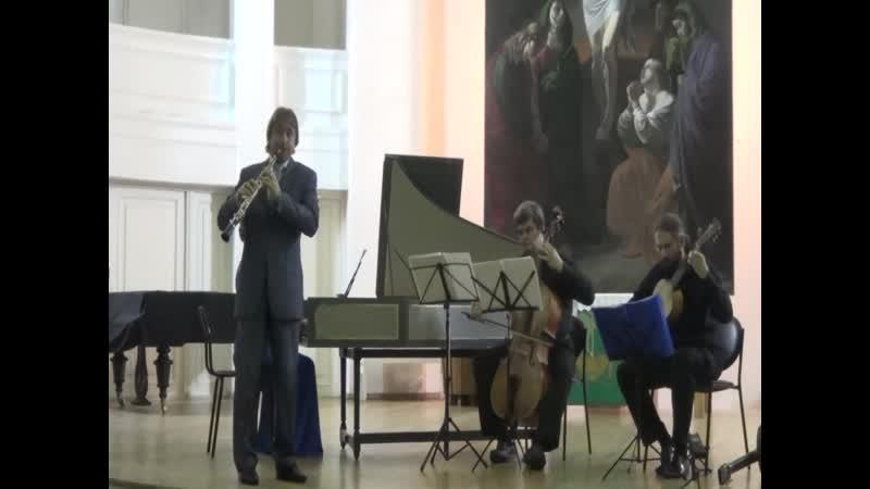 А. Вивальди Соната для гобоя и бассо континуо до минор, 2 часть