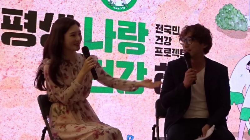 [Fancam직캠] 국민체조 왕중왕전 행사 오프닝 멘트 - 정채연 (2019.08.24 롯데백화점 잠실51216