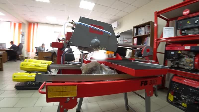 Камнерезный станок Fubag FB 350