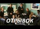 Студия 60 На Сансет Стрип / Studio 60 On The Sunset Strip (1 сезон) Трейлер (FocusStudio) [HD 720]