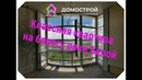 Купить квартиру в Уфе ул. Прибельская 32