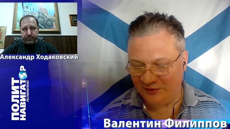 Возможностью сбить Боинг располагала только Украина Александр Ходаковский 15 11 2019