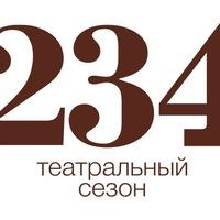 Логотип Ульяновский театр драмы