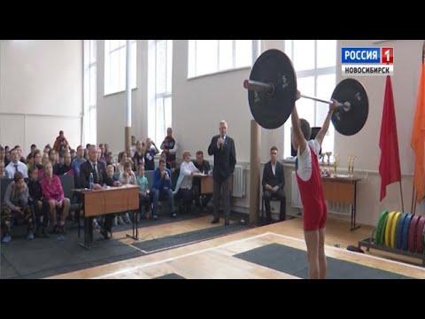 Новый спорткомплекс для тяжелоатлетов начал работу в Маслянино