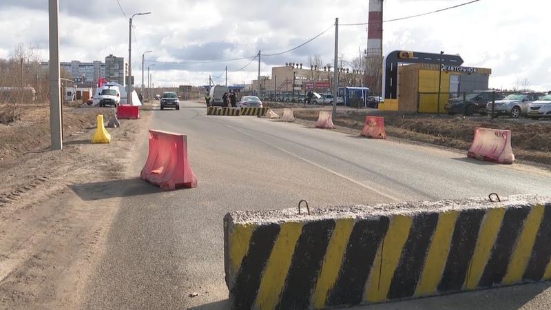 События Череповца карантин в Торово пропуска строительство моста поддержка бизнеса