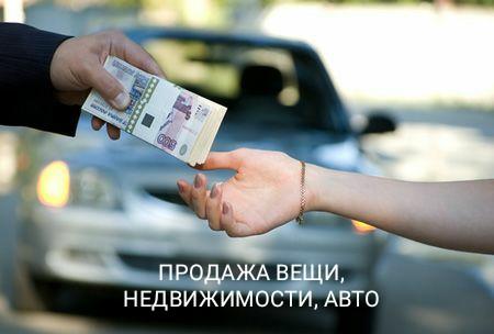 силаума - Программы от Елены Руденко - Страница 2 52kuNVVkKic