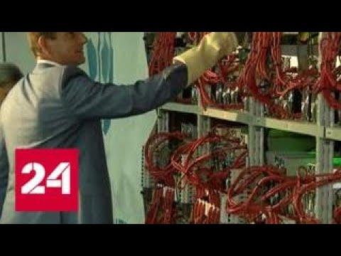 В Ленинградской области запустили самую большую майнинг-ферму в России - Россия 24