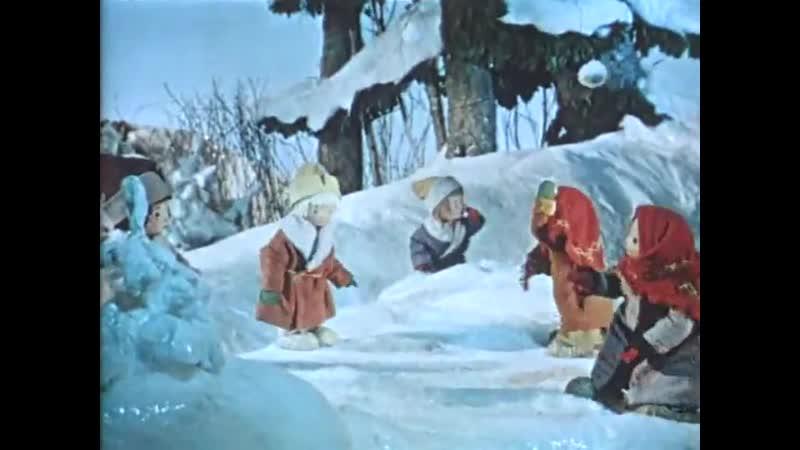 СКАЗКА О СНЕГУРОЧКЕ 1957 Владимир Дегтярев Владимир Данилевич