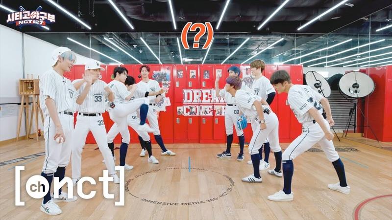 ⚾️시티고 야구부⚾️ EP.2 엉망진창 테스트   NCT 127 Baseball Team