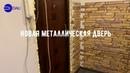 Продается 1 к квартира Симонова 10 Выборгский район СПБ ст метро Проспект Просвещения