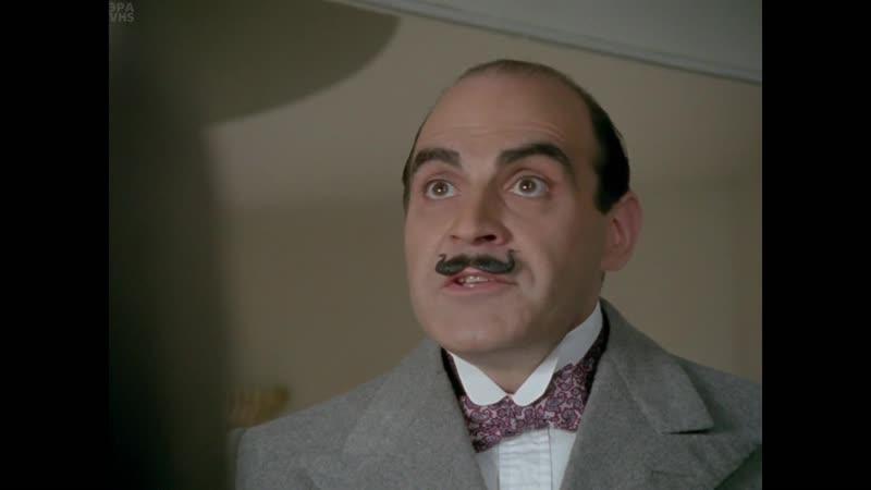 Пуаро Агаты Кристи Agatha Christie's Poirot Сезон 1 серии 9 10 VHS