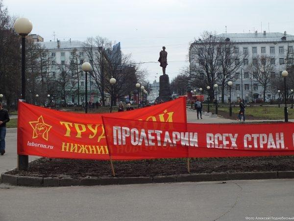 Движение «Трудовой Нижний Новгород»: итоги 2019 года, изображение №1