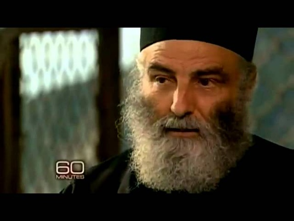 A Visit To The Holy Mountain ATHOS Greece