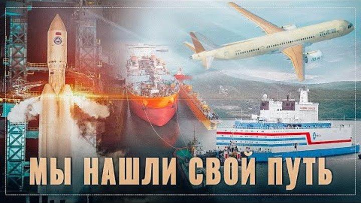Больше не меняем нефть на бусы Россия высокотехнологичная сверхдержава